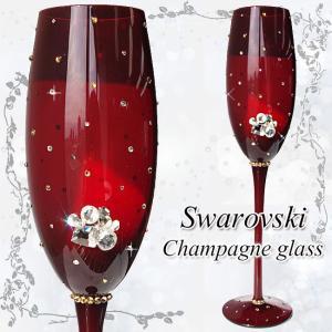 スワロフスキー シャンパングラス 名入れ 結婚祝い プレゼント ペア にも デコグラス レッド プレゼント 1脚  xm|swasuwa