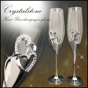 シャンパングラス ペア グラス プレゼント スワロフスキー 名入れ ハート クリア 結婚祝い キラキラ デコ xm|swasuwa