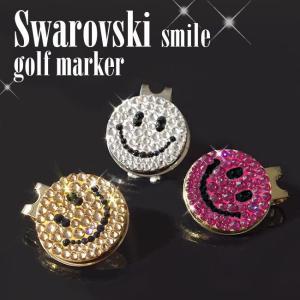 スワロフスキー ニコちゃんマーク ゴルフマーカー グリーンマーカー マグネット クリップ  スマイル 人気 ブランド ゴルフ用品 グッズ xm|swasuwa