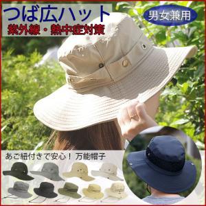 つば広 折りたたみ 帽子 レディース メンズ 登山 紐付き 山ガール 山ボーイ ハット アウトドア トレッキング UVカット サファリハット 熱中症対策|swasuwa