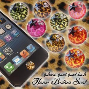 iphone6 iphone5 iphone5s ホームボタンシール ipad air mini retina ipod touch  スワロフスキー レオパード|swasuwa