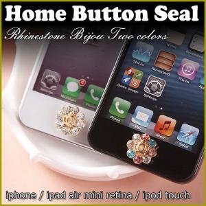 iphone6 6s iphone5 iphone5s  ipad air mini retina ipod touch 対応 ホームボタンシール 花 キラキラ ラインストーン 王冠 クラウン|swasuwa