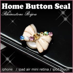 iphone6 6s iphone5 iphone5s ホームボタンシール ボーダー リボン キラキラ ラインストーン ipad air mini retina ipod touch かわいい 人気|swasuwa
