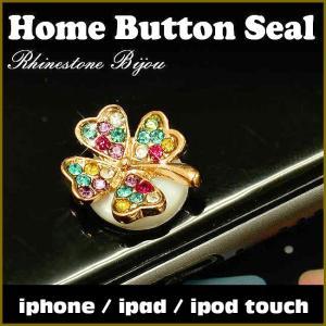iphone6 6s iphone5 iphone5s ホームボタンシール 四葉 クローバー キラキラ ラインストーン 花 ipad air mini retina ipod touch かわいい 人気|swasuwa