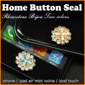 iphone6 6s iphone5 iphone5s ホームボタンシール フラワー 花 カラフル キラキラ ラインストーン ipad air mini retina ipod touch かわいい 人気|swasuwa