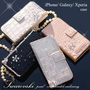 iPhone Xs Max XR 8 7 6s 7 Plus SE 5s Xperia XZ2 Galaxy S10Plus S9 + ケース 手帳型 スワロフスキー クロコダイル 高級 名入れ可能 花柄 イニシャル fl|swasuwa