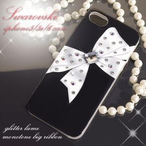 スワロフスキー ビック リボン iphone6 6s 5 5s SE アイフォン6 SE ケース カバー シリコン キラキラ ラメ ポスト便 200円 選択OK swasuwa