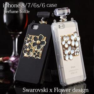 iPhone8 6 6s 7 ケース 香水 iphoneケース スワロフスキー ブランド カメリア ショルダー  アイフォン8 7 6 6s iPhone カバー 対応|swasuwa