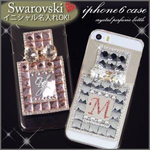 iphone6 6s ケース 香水 iphoneケース スワロフスキー イニシャル 名入れ リボン ラインストーン スワロ デコ ブランド|swasuwa