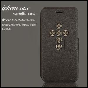 iPhoneXs MAX XR 5s 6 6s 6 7 8 plus SE ケース カバー 手帳型 レザー タイプ クロム ビッグ クロス スタッズ フリップケース メタリック fl|swasuwa