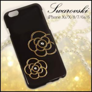 iphone Xs 8 7 6 6s ケース カバー カメリア スワロフスキー ゴールド 箔押し アイフォン8 7 6 ケース カバー 花柄 スワロ デコ 人気 キラキラ|swasuwa