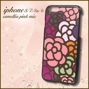 カメリア 花柄 iphone8 7 6s ケース カバー ピンク アイフォン7 6s 8ケース カバー スマホケース 人気 パステルカラー プレゼント|swasuwa