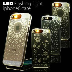 SALE iphone6 6s ケース カバー LEDフラッシュ 光点滅 アイフォン6 ケース クリア ハード カバー 星 雪 キラキラ  ポスト便 200円 選択OK|swasuwa