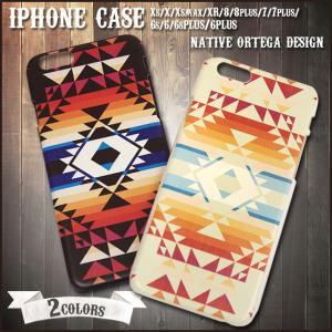 iPhoneXs Max XR 8 7 6s plus ケース アイフォンXs 8 7 6s オルテガ エスニック柄 ネイティブ ヒッピーカバー チマヨ メキシカン ポスト便200円選択OK|swasuwa