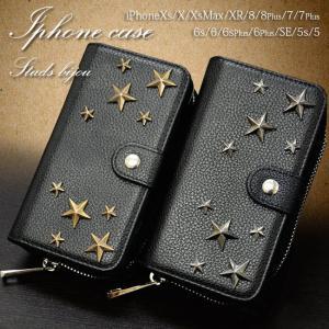 iPhoneX 8 7 6 6s plus 5s SE レザー 調 手帳型 ケース 財布 小銭入れ スタッズ 星 コイン カード アイフォン7 8 プラス カバー 定形外郵便¥340で発送OK|swasuwa