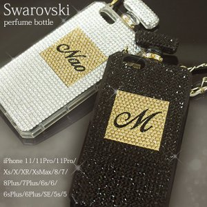 香水 iPhone11 Pro Max Xs Max XR 8 7 6 6s plus 5s SE ケース カバー スワロフスキー イニシャル 名入れ ブランド ショルダー 香水ボトル アイフォン|swasuwa