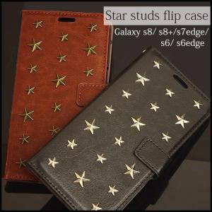 Galaxy S10+ s7 edge S8 S9 Plus ケース 手帳 星 スタッズ レザー ギャラクシー S7edge S6 カバー GALAXY S7 EDGEケース おすすめ  ポスト便200円OK  fl|swasuwa