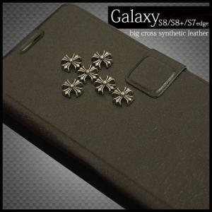 Galaxy S10 S9 S8 Plus S7 edge ケース ビック クロスレザー 風 手帳ケース 十字架 ギャラクシーS7エッジ S8+ カバー スタッズ ブラック ポスト便200円OK fl|swasuwa