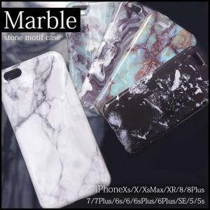 大理石 iphoneケース iphone XsMax XR Xs 8 7 6s plus マーブルストーン ソフト おしゃれ シリコン カバー アイフォン10s 天然石 イニシャル ペア ポスト便OK|swasuwa