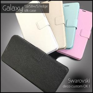 GALAXY S10 S9 S8 Plus S7 EDGE ケース 手帳型 ギャラクシー S8 s7...