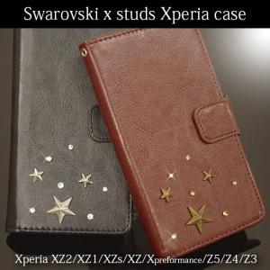 スワロフスキー スタッズ コラボ Xperia 1 XZ3 XZ2 XZ1 X XZ Z3 Z4 Z5 手帳型 ケース レザー 星 ペア オリジナル カバー fl|swasuwa