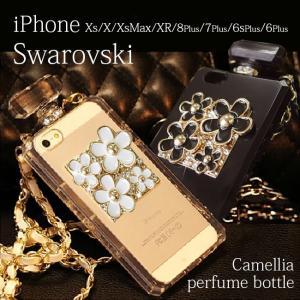 スワロフスキー iPhone XSMax XR Xs 8 7 6 6s Plus ケース カバー 香水 iphoneケース ブランド カメリア ショルダー アイフォン カバー 対応  花柄|swasuwa