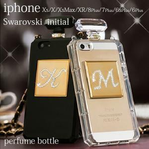 iPhone XS Max XR 8 7 6s plus ケース 香水 iphoneケース カバー スワロフスキー イニシャル デコ ブランド 斜めがけ ショルダー ケース 人気 アイフォン|swasuwa
