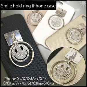 iphoneケース ニコちゃん バンカーリング付き スマイル チャーム iphone8 6s 7 Plus ケース ソフトケース ( TPU ) キラキラ|swasuwa