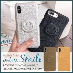 スマイル ニコちゃん iphoneケース レザー iPhone Xs Max XR 8 6s 7 Plus カバー 立体 エンボス スマホケース ペア ハードケース おしゃれ|swasuwa