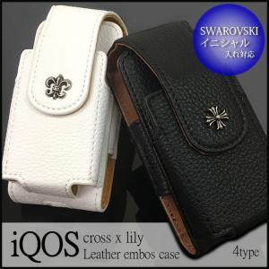 クロス スタッズ アイコス ケース 百合の紋章 十字架 iQOSケース カバー シンプル クロム レザー 革 新型 iQOS 2.4 Plus ペアイニシャル クリックポスト200円OK|swasuwa