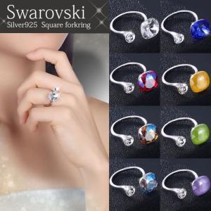 新作 スワロフスキー リング フリーサイズ 指輪 高級 シルバー925 スクエア  ファッションリング フォークリング レディース ブランド  プレゼント xm|swasuwa
