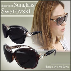 レディース サングラス UVカット ブランド スワロフスキー デコ UV400 紫外線カット 人気 キラキラ ビジュー|swasuwa