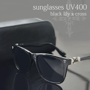 サングラス メンズ レディース uvカット クロス 百合の紋章 ブラック クロム おしゃれ UV400 メガネケース セット ブランド UV対策 ちょいわるおやじ|swasuwa