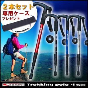 トレッキングポール 登山 ストック T型 T柄 コンパクト 2本セット 軽量 ウォーキング リハビリ 散歩 ポール ケース付き|swasuwa