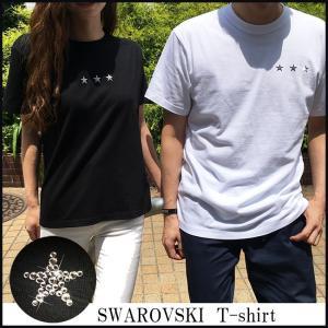 新作 スワロフスキー 星柄 Tシャツ メンズ 半袖 コーデ 黒 スター 星マーク カスタマイズ キラキラ おしゃれ かっこいい ポスト便対応|swasuwa