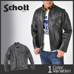 SCHOTT(ショット) ライダースジャケット 革ジャン Schott(ショット) ライダース  641シングルライダース (スタンドカラー) ブラック|swat