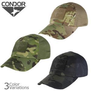 CONDOR OUTDOOR(コンドル アウトドア) メッシュ タクティカル キャップ Mesh Tactical Cap TCM|swat