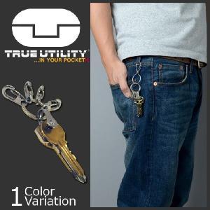 TRUE UTILITY(トゥルーユーティリティー) キーリングシステム TU245|swat