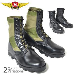 SESSLER(セスラ) US タイプ ジャングルブーツ【A-193/194】 中田商店|swat