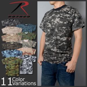 ROTHCO ロスコ ミリタリーカモフラージュTシャツ|swat