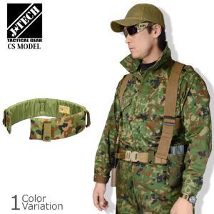 ベルトパッド CSモデル TA-01-0161-JD|swat