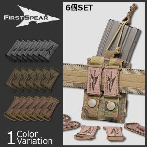 FirstSpear(ファーストスピアー) ミッシングリンク 6個セット 15-00023|swat