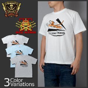 ALL KING(オールキング) FLYING TIGERS/フライングタイガース ミリタリー メンズ半袖Tシャツ swat