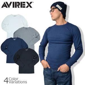 AVIREX(アビレックス) L/S THERMAL CREW NECK TEE サーマル クルーネック 長袖 Tシャツ 6153515|swat