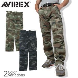 AVIREX(アビレックス) CAMOUFLAGE FATIGUE PANTS カモフラージュ ファティーグ パンツ6166111|swat
