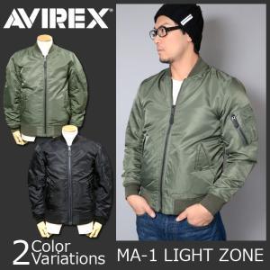 AVIREX(アビレックス) MA-1 LIGHT ZONE エムエーワン ライト ゾーン フライトジャケット 6142176|swat