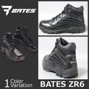 BATES(ベイツ) ZR-6 タクティカルブーツ 6インチ 【中田商店】BA-2066