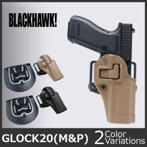 BLACK HAWK!(ブラックホーク) SERPA CONCEALMENT HOLSTER GLOCK20/M&P右用 (セルパ コンシールメント ホルスター)410513 swat