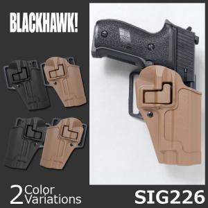 BLACK HAWK!(ブラックホーク) SERPA CQC CONCEALMENT HOLSTER SIG226/220用 (セルパ コンシールメント ホルスター)410506 swat