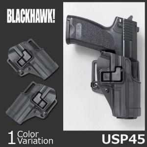 BLACK HAWK!(ブラックホーク) SERPA CQC CONCEALMENT HOLSTER H&K USP Full Size用 (セルパ コンシールメント ホルスター) 410514 swat